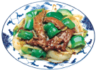 4. Pepper Steak w. Onion